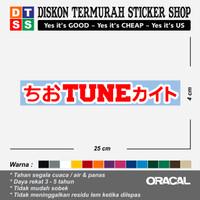 Sticker Japan Kanji Tune