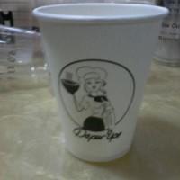 Cup paper / Gelas kertas 8oz (plus logo)
