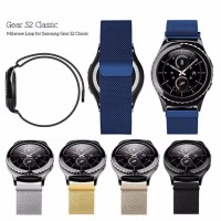 Magnetic Milanese Loop Strap for Samsung Gear S2 Classic