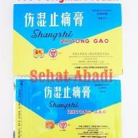Koyo Shangshi Zhitong Gao - Obat Koyo Rematik, Pegal Linu & Sakit Otot