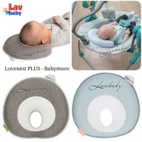 PLUS - Babymoov Lovenest PLUS bantal peyang peang newborn pillow - Blue