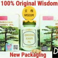 GINSENG KIANPI PIL WISDOM ( NEW ) - OBAT GEMUK / PENAMBAH NAFS Mura