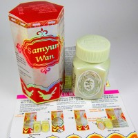 Obat Gemuk Herbal Sam Yun Wan Kilap ~ Samyunwan 100% Origi Berkuali