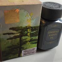 Kianpi Ginseng pil Gold stiker grosir Murah