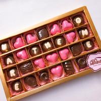 coklat ucapan untuk valentine - anniversary - ultah - U ARE THE ONE