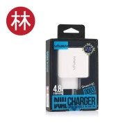 New model Vivan DD03 Double USB 4.8A Output Charger - White