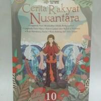 Buku Anak Cerita Rakyat Nusantara Jilid 10 - Erlangga For Kids
