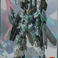 Unicorn Full Armor Gundam - Daban MG 1/100