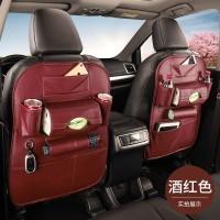 Car Seat Organizer Tas Belakang Jok Mobil Multifungsi Kulit Premium - Maroon