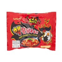 SAMYANG HOT CHICKEN RAMEN EXTREME 140 GR