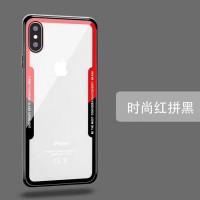 Case Xiaomi Redmi Note 5 Pro Case Tempered Glass
