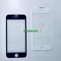 Iphone 7 / 8 5D Full Cover Magic Glass Premium Tempered Glass - Putih