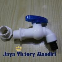 "Kran Air PVC Cabut/Kunci HPP"""