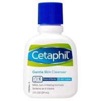 Cetaphil Gentle Skin Cleanser 125ml