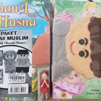 Buku Cerita Anak Muslim Paket isi 2 Plus Boneka Qibla Asmaul Husna New