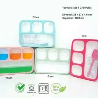 LUNCH BOX KOTAK BEKAL MAKAN ANTI TUMPAH YOOYEE 4 SKAT