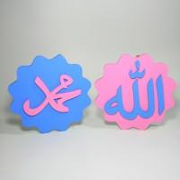 PROMO !! Dekorasi Rumah Walldeco Allah Muhammad Set