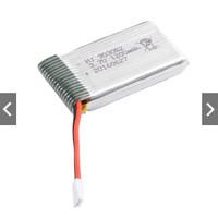 baterai battery lipo drone 1200mah 3.7v syma X5C X5A JJRC H33 H98 X5SW
