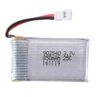 baterai battery lipo drone 850mah 3.7v syma X5C X5A JJRC H33 H98 X5SW1