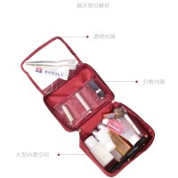 Travel Storage Bags Portable Cosmetic Bag Organizer Makeup Bag A599