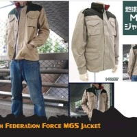 EFSF M65 Jacket Earth Federation Space Force Gundam Jaket 0083