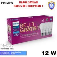 Lampu LED Bulb Philips 13W Putih 13 W Watt 13W bohlam packing4pcs