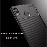 armor slip case honor 8x | 8x max