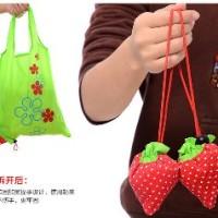Terlaris - Tas Belanja Serbaguna Lipat Strawberry Bisa
