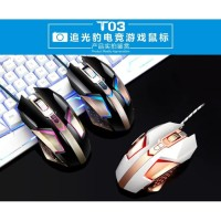 New Leopard Mouse Gaming LED RGB 3200 DPI - T03 High Quality