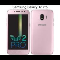 Samsung Galaxy J2 Pro - J250 - 2018 - PINK - 4G-LTE - Ram 1-5GB Rom 16