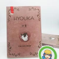 Hyouka Volume 1 [ J - Novel ] [ Indo ]