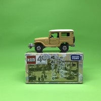 Tomica Die Cast Kuji 13 40th Anniversary Toyota Land Cruiser Hardtop