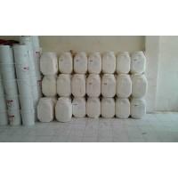 CHLORINE / TCCA / KAPORIT / BUBUK (POWDER) 90% KEMASAN 1 KG