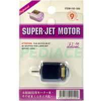 Dinamo Tamiya H.G SUPER-JET 150-500 MOTOR JAPAN Tech Dynamo