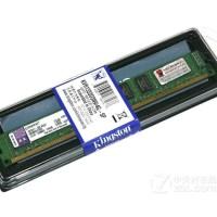 MEMORY PC DDR3 4GB BARU - KINGSTONE (Ram Komputer / Desktop ddr3 4 gb)