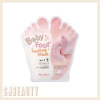 BABY FOOT PEELING MASK - MASKER KAKI - SAME HANAKA - KAPALAN
