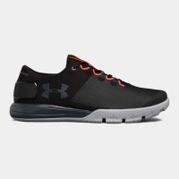 Under Armour Charged Ultimate 2.0 Training Grey Black
