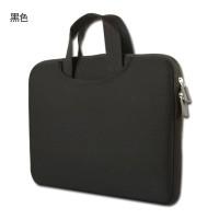 Tas Laptop Sleeve Case Notebook Macbook Air Pro 13 Inch