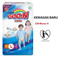 Goo.n popok celana excellent pants L isi 50 Goon L50 +6