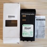 Battery HT Motorola IS GP 338 / Baterai IS GP338 GP328
