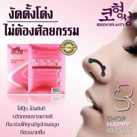 Nose Secret 3D / TEKNOLOGI KOREA / Pemancung Hidung / ORIGINAL