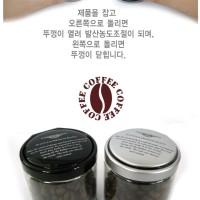 PARFUM MOBIL KOPI PREMIUM COFFEE PERFUME LONG LASTS