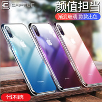 CAFELE iPhone X Case iPhone Xs Case - Gradient Light Glass ORIGINAL - Ungu, iPhone X Xs