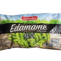 Frozen Food - Kacang Jepang Edamame Daitsabu 500 Gram