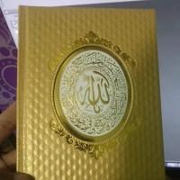 Cetak Buku Yasin Hardcover RCP 128 Halaman HVS