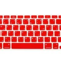 Keyboard Protector Arab Macbook Pro 13 15 17 - layout US - Merah