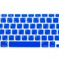 Keyboard Protector Arab Macbook Pro 13 15 17 - layout US - Biru