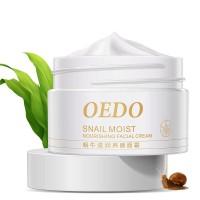 OEDO Brand 2017 New Skin Care Snail White Cream Improve Acne Skin Repa