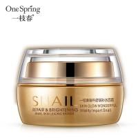 50ml OneSpring Snail Day Cream Face Care Moisturizing Anti Aging White
