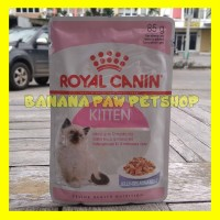 Royal Canin Instinctive Kitten in Jelly Wet Food for Cats 85 Gr